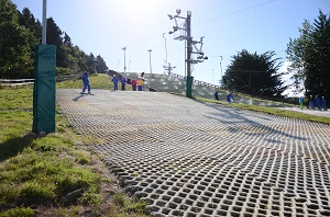 Ski slope at Kilternan